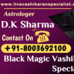 Group logo of Black Magic Specialist